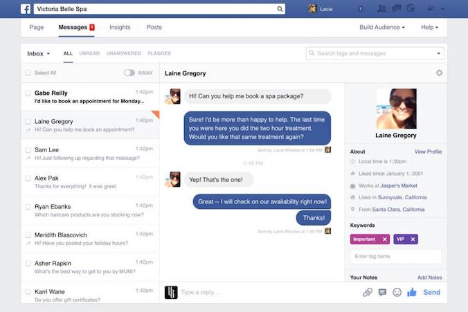 Facebook Revamp Inbox Screenshot